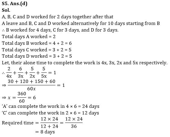 Quantitative Aptitude Quiz for IBPS 2020 Mains Exams- 28th November_120.1