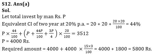 Quantitative Aptitude Quiz for IBPS 2020 Mains Exams- 28th November_190.1