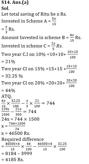 Quantitative Aptitude Quiz for IBPS 2020 Mains Exams- 28th November_210.1