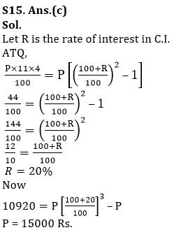 Quantitative Aptitude Quiz for IBPS 2020 Mains Exams- 28th November_220.1