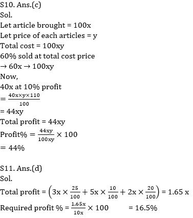 Quantitative Aptitude Quiz for Prelims Exams- SBI & IBPS 2020- 30th November_100.1