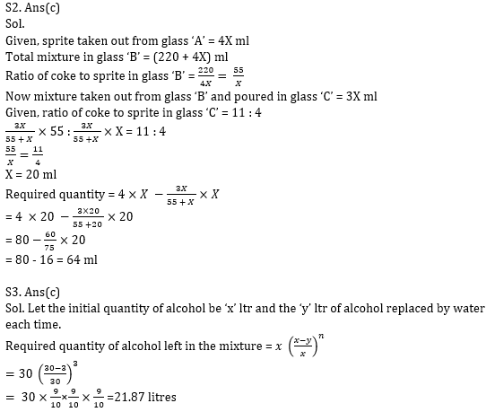 Quantitative Aptitude Quiz for IBPS 2020 Mains Exams- 30th November_60.1
