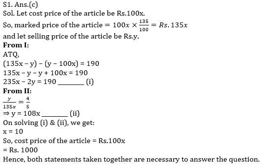 Quantitative Aptitude Quiz for IBPS 2020 Mains Exams- 4th December_80.1