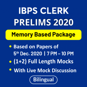 IBPS Clerk Prelims 2020 Memory Based Paper- Download Free PDF_50.1