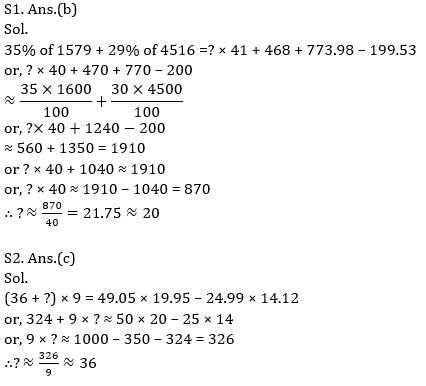 Quantitative Aptitude Quiz for IBPS 2020 Mains Exams- 5th December_80.1
