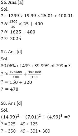 Quantitative Aptitude Quiz for IBPS 2020 Mains Exams- 5th December_100.1