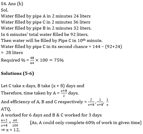 Quantitative Aptitude Quiz for IBPS 2020 Mains Exams- 11th December_120.1