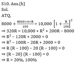 Quantitative Aptitude Quiz for IBPS 2020 Mains Exams- 11th December_150.1