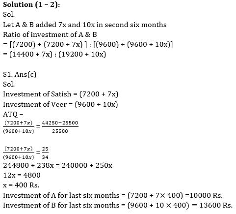 Quantitative Aptitude Quiz for IBPS 2020 Mains Exams- 12th December_80.1