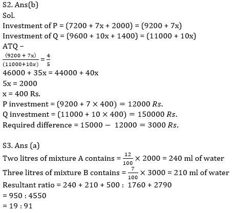 Quantitative Aptitude Quiz for IBPS 2020 Mains Exams- 12th December_90.1