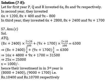 Quantitative Aptitude Quiz for IBPS 2020 Mains Exams- 12th December_110.1