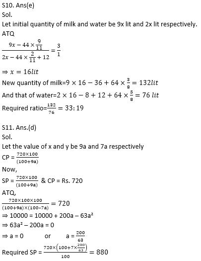 Quantitative Aptitude Quiz for IBPS 2020 Mains Exams- 12th December_140.1