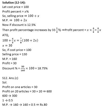 Quantitative Aptitude Quiz for IBPS 2020 Mains Exams- 12th December_150.1