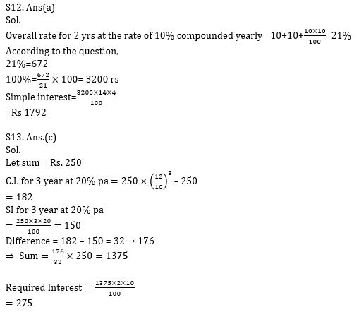 Quantitative Aptitude Quiz for Prelims Exams- SBI & IBPS 2020- 17th December_110.1