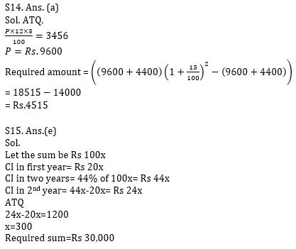 Quantitative Aptitude Quiz for Prelims Exams- SBI & IBPS 2020- 17th December_120.1