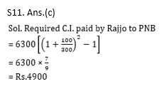 Quantitative Aptitude Quiz for Prelims Exams- SBI & IBPS 2020- 17th December_100.1