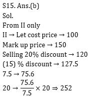 Quantitative Aptitude Quiz for IBPS 2020 Mains Exams- 18th December_180.1