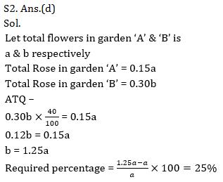 Quantitative Aptitude Quiz for IBPS 2021 Mains Exams- 3rd January_130.1