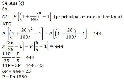 Quantitative Aptitude Quiz for Prelims Exams- SBI & IBPS 2021- 3rd January_130.1