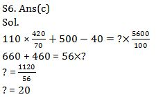 Quantitative Aptitude Quiz for Prelims Exams- SBI & IBPS 2021- 3rd January_150.1