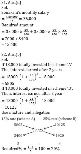 Quantitative Aptitude Quiz for Prelims Exams- SBI & IBPS 2021- 4th January_60.1