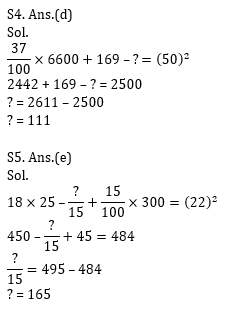 Quantitative Aptitude Quiz for Prelims Exams- SBI & IBPS 2021- 6th January_100.1