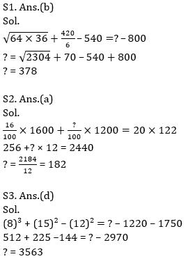 Quantitative Aptitude Quiz For ECGC PO 2021- 7th January_80.1