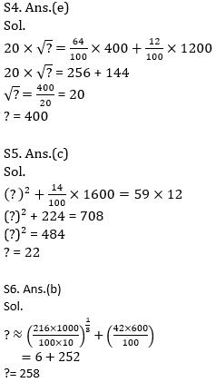 Quantitative Aptitude Quiz For ECGC PO 2021- 7th January_90.1