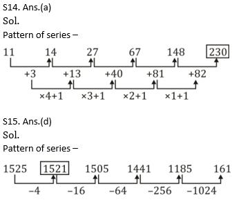 Quantitative Aptitude Quiz For ECGC PO 2021- 7th January_120.1