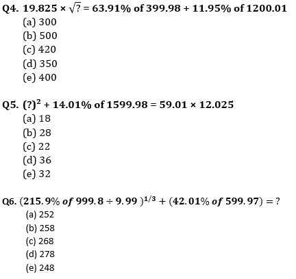 Quantitative Aptitude Quiz For ECGC PO 2021- 7th January_60.1