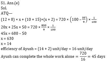 Quantitative Aptitude Quiz For Bank Mains Exams 2021- 7th January_160.1