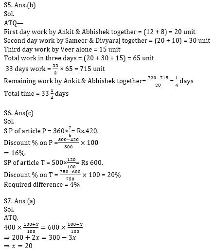Quantitative Aptitude Quiz For Bank Mains Exams 2021- 7th January_190.1