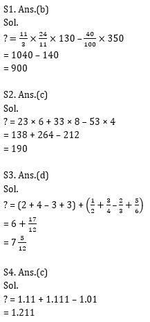 Quantitative Aptitude Quiz For ECGC PO 2021- 8th January_100.1