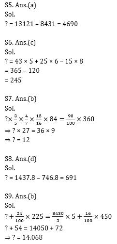 Quantitative Aptitude Quiz For ECGC PO 2021- 8th January_110.1