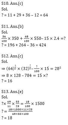 Quantitative Aptitude Quiz For ECGC PO 2021- 8th January_120.1