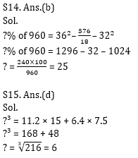 Quantitative Aptitude Quiz For ECGC PO 2021- 8th January_130.1