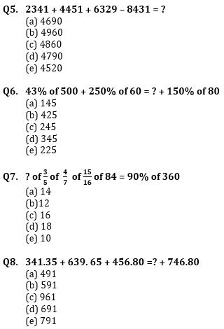 Quantitative Aptitude Quiz For ECGC PO 2021- 8th January_60.1
