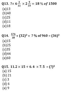 Quantitative Aptitude Quiz For ECGC PO 2021- 8th January_80.1