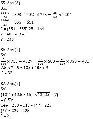 Quantitative Aptitude Quiz For Bank Mains Exams 2021- 8th January_100.1