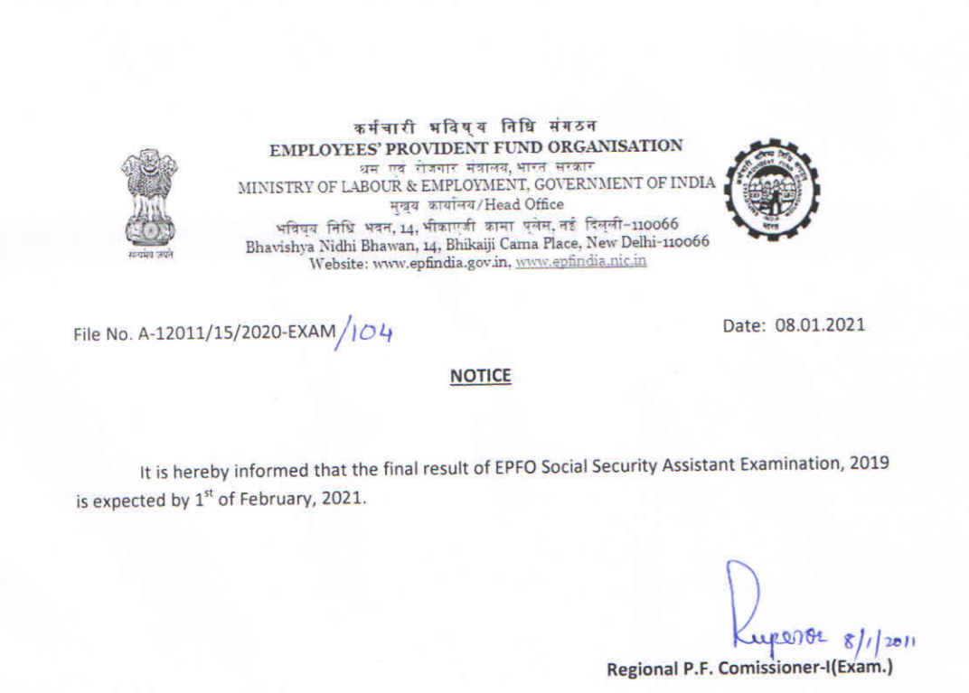 EPFO SSA Final result 2019: EPFO Result will be Declared by 1st February 2021, Check Details Here_50.1