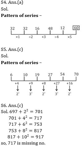 Quantitative Aptitude Quiz For ECGC PO 2021- 9th January_70.1