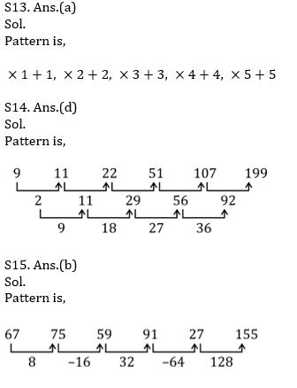 Quantitative Aptitude Quiz For ECGC PO 2021- 9th January_100.1