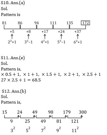 Quantitative Aptitude Quiz For ECGC PO 2021- 9th January_90.1
