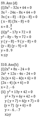 Quantitative Aptitude Quiz For Bank Mains Exams 2021- 9th January_110.1