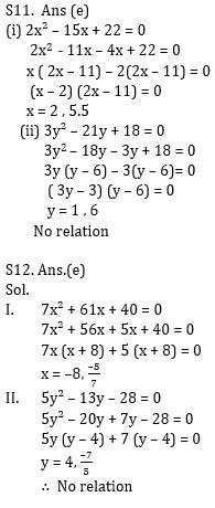 Quantitative Aptitude Quiz For Bank Mains Exams 2021- 9th January_120.1