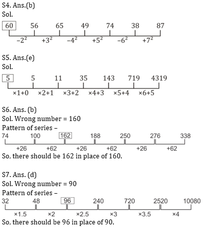 Quantitative Aptitude Quiz For ECGC PO 2021- 10th January_70.1