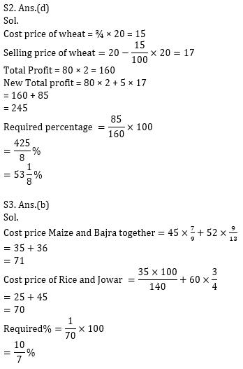 Quantitative Aptitude Quiz For Bank Mains Exams 2021- 10th January_130.1