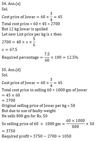Quantitative Aptitude Quiz For Bank Mains Exams 2021- 10th January_140.1