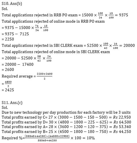 Quantitative Aptitude Quiz For Bank Mains Exams 2021- 10th January_170.1