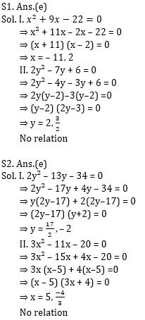 Quantitative Aptitude Quiz For ECGC PO 2021- 11th January_90.1